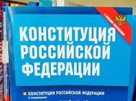 К 07 часам по московскому времени 2 июля ЦИК России обработал более 99,9% протоколов голосования за внесение поправок в Конституцию РФ