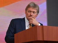 """В Кремле """"не замечают и не видят"""" тренда на преследование в России журналистов"""