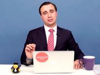 """Директора ФБК Жданова оштрафовали на 100 тыс. рублей за отказ удалить фильм """"Он вам не Димон"""""""