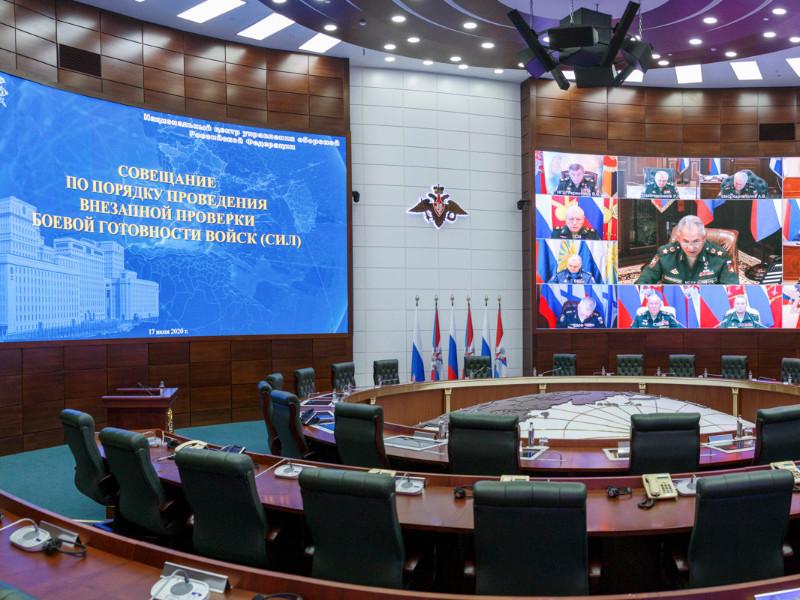 Минобороны объявило о масштабной проверке боеготовности войск и флотов