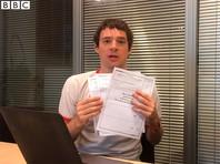 Журналисты Русской службы BBC сообщили о бюллетенях, неучтенных в итоговых протоколах общероссийского голосования по поправкам в Конституцию