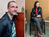 На Сахалине арестованы супруги, которые похитили 8-летнюю Вику, изнасиловали, убили и бросили в лесу на съедение медведям