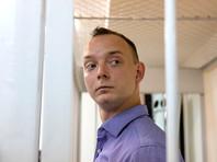 Иван Сафронов на допросе и потом в суде не признал вину в госизмене