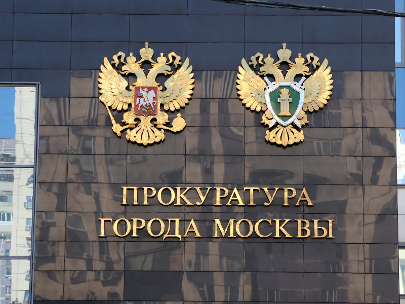 Прокуратура Москвы утвердила обвинительное заключение в отношении актера Михаила Ефремова