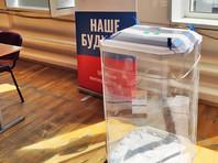 Инцидент произошел на одном из пяти участков, где ранее журналистам, наблюдателям и члену ТИК отказались показывать списки участков голосования. Это произошло несмотря на требования закона и разъясняющее письмо замглавы Мосгоризбиркома Дмитрия Реута