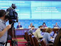 ЦИК объявила первые результаты голосования по поправкам в Конституцию
