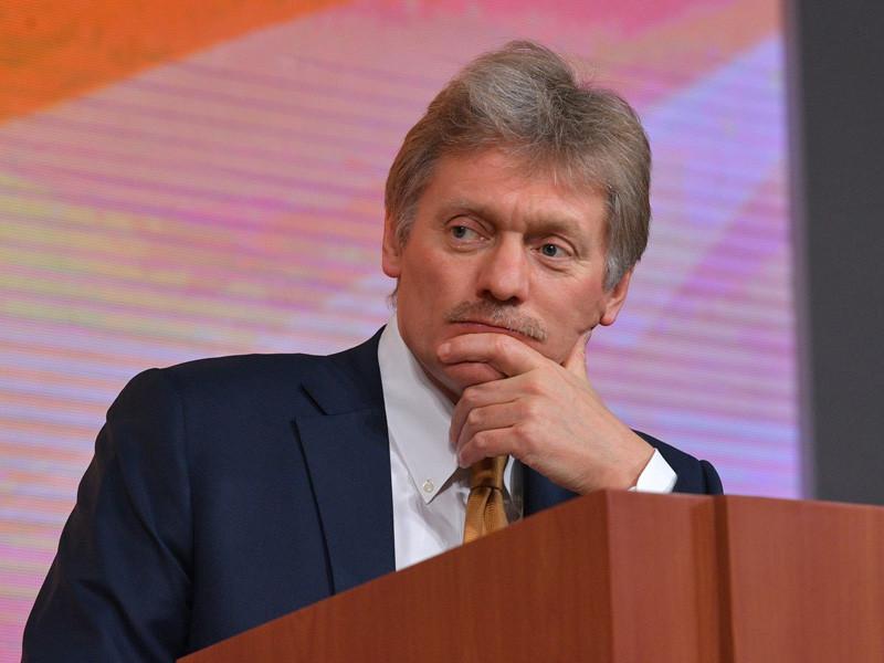 Пресс-секретарь президента РФ Дмитрий Песков заявил, что Москва не располагает информацией о противоправной деятельности задержанных