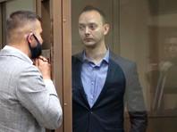 У арестованного журналиста Ивана Сафронова заподозрили коронавирус