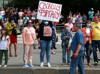 Хабаровск, 11 июля 2020 года