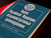 Активистку из Комсомольска-на-Амуре Юлию Цветкову оштрафовали на 75 тыс. рублей за картинку с призывом поддержать ЛГБТ-семьи
