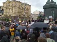 В Москве силовики задержали больше 100 участников акции против поправок к Конституции