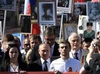 """Шествие """"Бессмертного полка"""" могут снова перенести - на 2 сентября"""