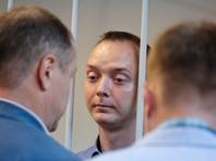 """О новом """"шпионском"""" деле стало известно 7 июля, когда в Москве был задержан 30-летний журналист Иван Сафронов. В отношении него возбуждено уголовное дело по статье """"государственная измена"""""""