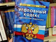 УК дополнят статьей о нарушении территориальной целостности РФ: нарушителям грозит до 10 лет тюрьмы