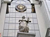 Однокурсницу Путина Ирину Подносову рекомендовали назначить зампредом Верховного суда
