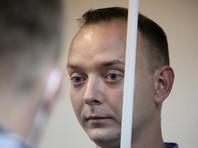 Ивана Сафронова допросили в ФСБ в присутствии адвоката по назначению