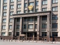 """В Госдуме принят закон о запрете нынешним и бывшим сотрудникам  ФСБ разглашать данные, """"угрожающие репутации"""" службы"""