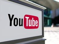 """Google и YouTube заблокировали аккаунты """"Царьграда"""" без возможности восстановления. На телеканале это сравнили с нападением гитлеровцев"""