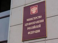 Как сообщили в пресс-службе Минздрава, по состоянию на 3 июля Фонд социального страхования выплатил медработникам компенсации более чем в 14 тысячах случаев