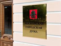 Комиссия Мосгордумы не нашла нарушений в декларации спикера Шапошникова