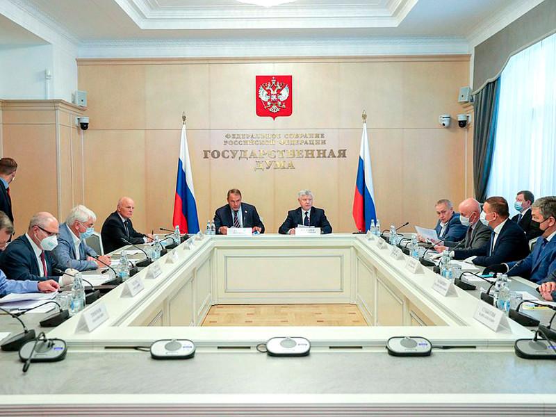 Заседание Комиссии по расследованию фактов вмешательства иностранных государств во внутренние дела России, 9 июля 2020 года