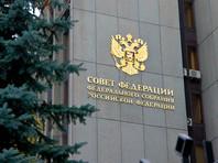 Совет Федерации потребовал ввести санкции против руководства стран Балтии из-за запрета каналов RT