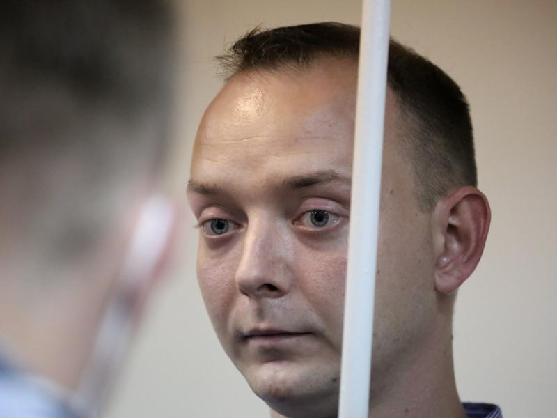 Ивана Сафронова допросили в ФСБ присутствии адвоката по назначению