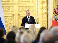 Президент России Владимир Путин наградит и поощрит целый ряд граждан, участвовавших в подготовке, проведении и информировании о голосовании по поправкам к Конституции, рассказали РБК источники, близкие к администрации президента и к Кремлю