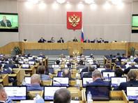 Госдума одобрила поправки о трехдневном голосовании на выборах, против которых выступили три фракции и сотни членов избиркомов