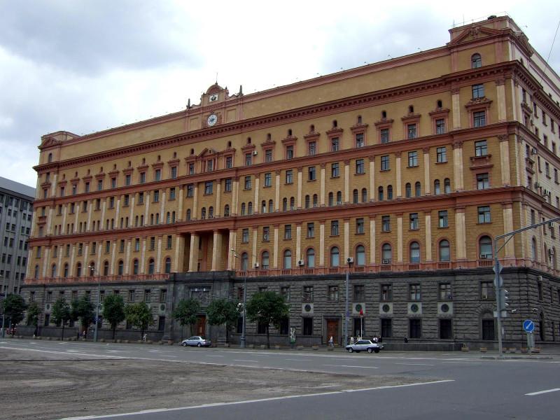 ФСБ сообщила о ликвидации в перестрелке террориста, готовившего массовый расстрел в Москве