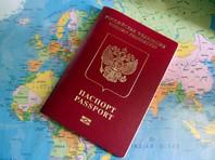 """Российский паспорт """"просел"""" в индексе ценности паспортов из-за ограничений по коронавирусу"""
