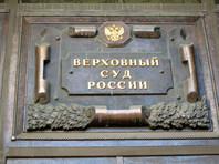 Суд смягчил приговор ростовским студентам, осужденным по делу о массовых беспорядках
