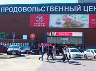 """Министерство экономики Армении сообщило, что фуры с армянскими абрикосами и черносливом не были приняты в оптовом торговом центре """"Фуд Сити"""" в Москве"""