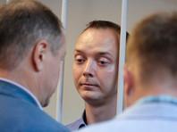 Сафронов, как утверждают его защитники, ранее вообще никогда не попадал на допросы ФСБ: не исключено, что его дело собирали полтора-два года, а телефоны прослушивались