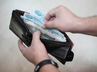 Более 60% россиян ожидают ухудшения своего благосостояния к концу года