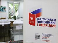 Члены избиркомов в регионах пожаловались на низкие выплаты за работу на общероссийском голосовании