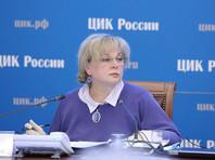 """ЦИК объявил о трехдневном голосовании в сентябре и посоветовал забыть о """"нормальных"""" выборах"""