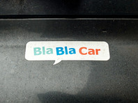 Полиция Краснодарского края проверит инцидент с водителем BlaBlaCar, который высадил пассажирку с детьми прямо на трассе (ВИДЕО)
