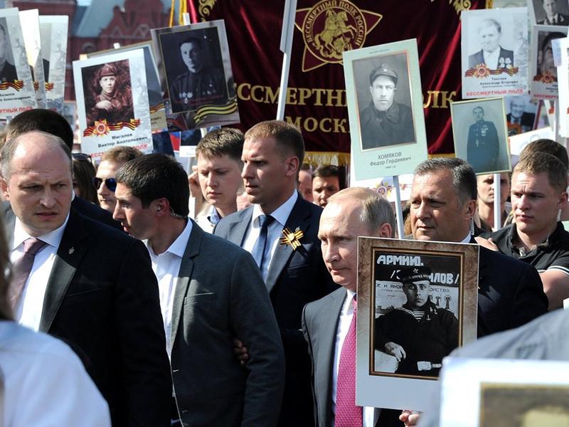 """Президент РФ Владимир Путин согласился с переносом шествия """"Бессмертный полк"""" на 2021 год"""