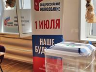 В Раменках отменили результаты голосования на еще одном избирательном участке