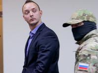 ТАСС назвал чешского знакомого журналиста Сафронова сотрудником спецслужб. Адвокаты настаивают, что в деле он не фигурирует
