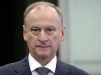 Секретарь Совета безопасности Николай Патрушев пользуется данными ФСО