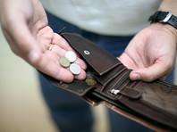ВЦИОМ: почти половине россиян регулярно не хватает денег до следующей зарплаты, каждому десятому - постоянно