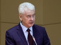 Собянин пообещал, что после появления вакцины от коронавируса привиться в Москве можно будет бесплатно
