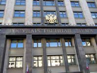 Госдума приняла закон о патриотическом воспитании в школах
