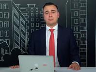 Прокурор попросил суд на три года запретить директору ФБК Ивану Жданову заниматься политикой