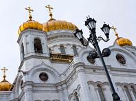 """Пусть """"жизни черных важны"""", но в России Иисуса никогда не изобразят темнокожим, объявили в РПЦ"""