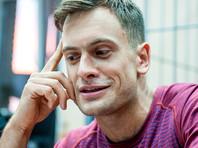 Петр Верзилов получил за паспорт Канады обвинение по статье 330.2 УК и находится под подпиской о невыезде
