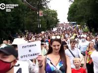 """""""Левада-центр"""": 45% россиян поддерживают протесты вХабаровске"""
