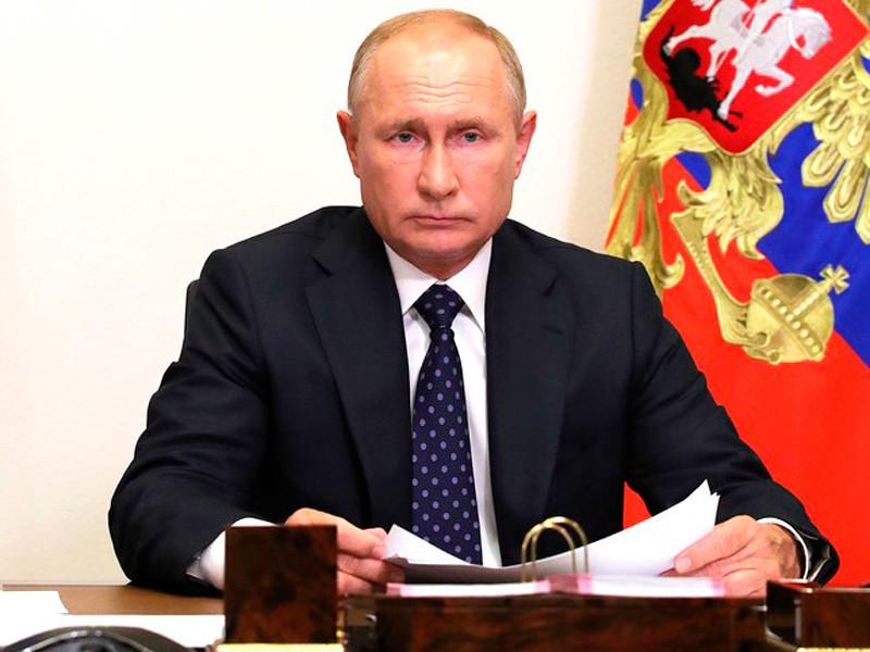 Президент РФ Владимир Путин на совещании с членами правительства высказался по поводу конфликтной ситуации вокруг шихана Куштау, разработкой которого занялась Башкирская содовая компания (БСК). Это вызвало волну протестов в регионе